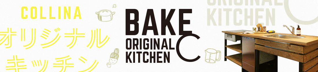 BAKE ORIGINAL KITCHEN